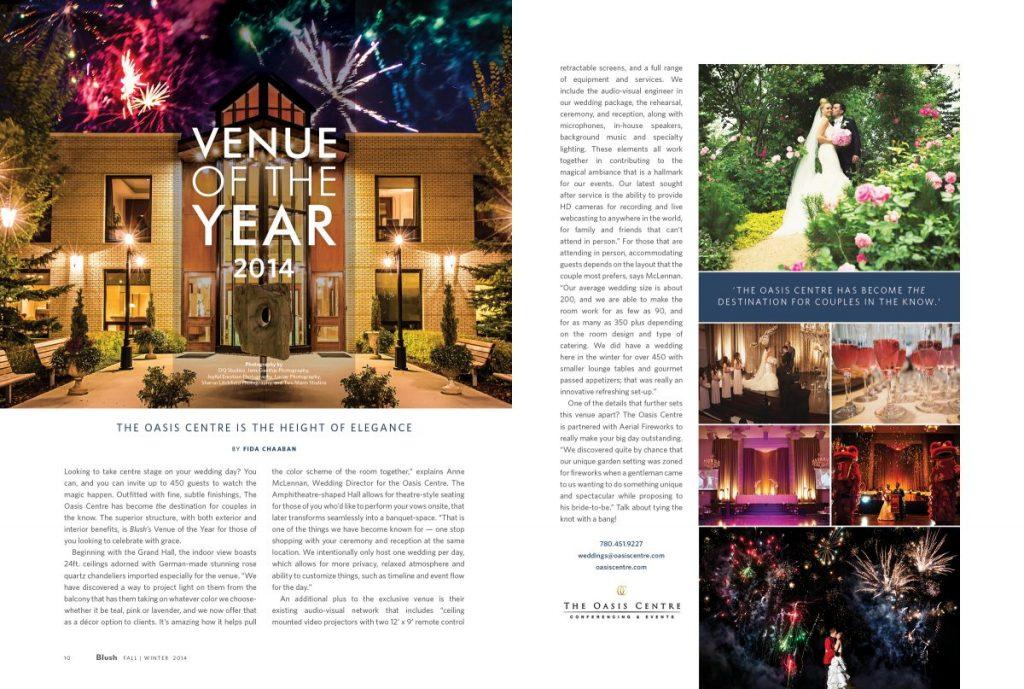The Oasis Centre Edmonton: Blush's Venue of the Year 2014